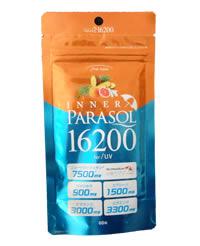 innerparasol01