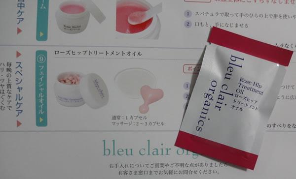 bleuclair10
