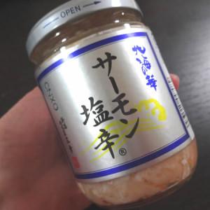 サーモン塩辛