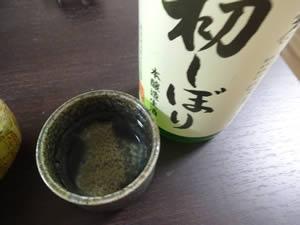 wakasugimizutaki11