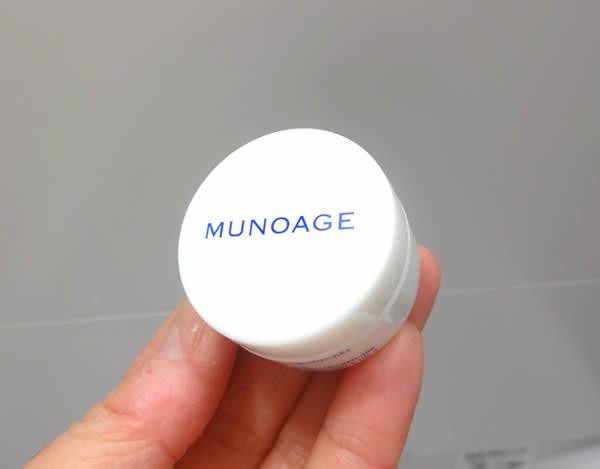ミューノアージュ(MUNOAGE)アドバンストリジュビネーションクリーム(ハリ弾力クリーム)