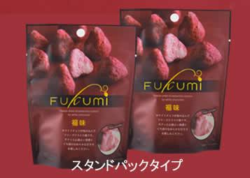 福味(FUKUMI)フリーズドライのいちごチョコレート
