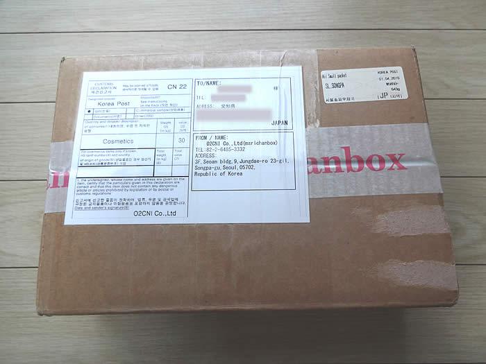 Marichan Box(マリチャンボックス)が届いた!