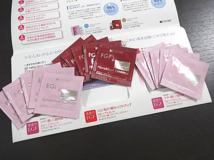 セルビックEGF・FGF美容液「Eエッセンス・Fエッセンス」