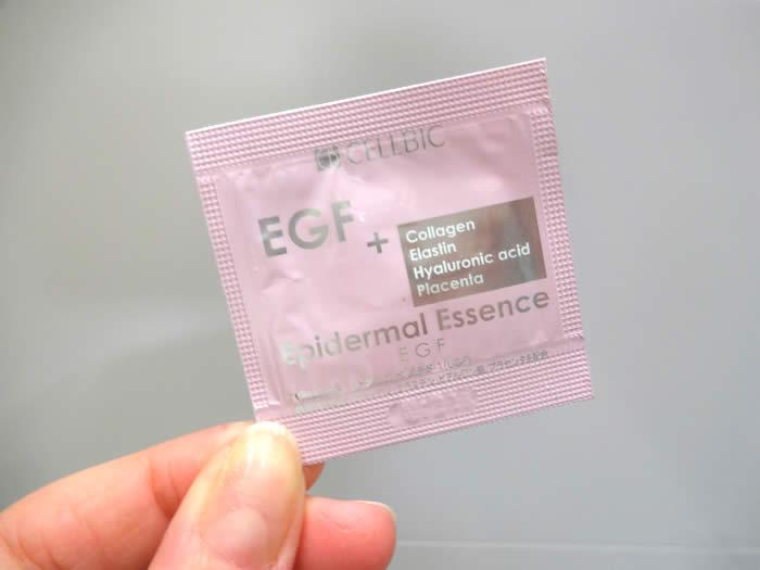 セルビックEGF美容液「Eエッセンス」