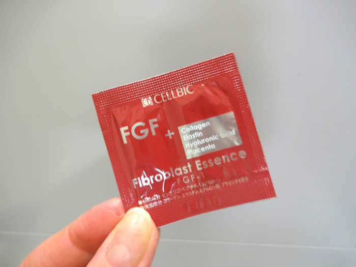 セルビックFGF美容液「Fエッセンス」