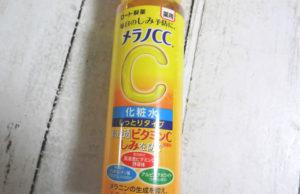 メラノCC 薬用しみ対策 美白化粧水(しっとりタイプ)商品画像